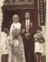 杨柳江夫妇的结婚照片,1930年