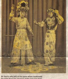 著名潮剧伶人孙素娇女士(左)