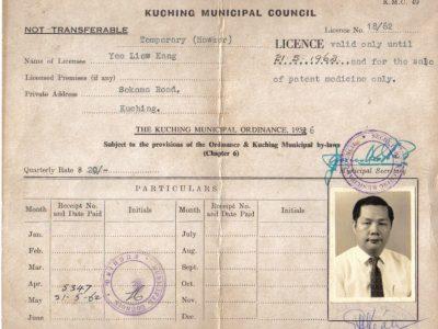 杨柳江先生的小贩牌照
