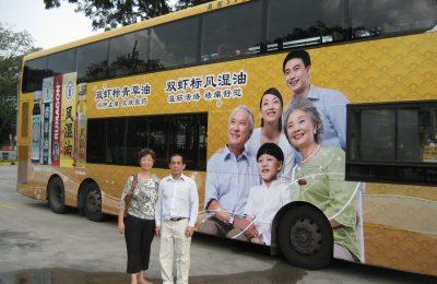 新加坡巴士广告,2011年