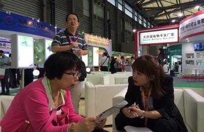 商务会议,中国,2014年