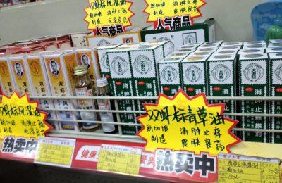 广州药店的产品展示,2012年