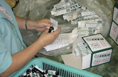 包装小盒-特写