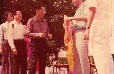 杨先生因其70年代的社区工作而受到赞扬