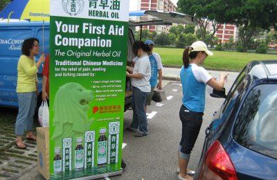 产品汽车贴花推广活动,2009年
