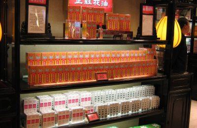 香港免税店的产品展示,2006年
