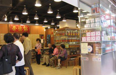 香港药店,2006年