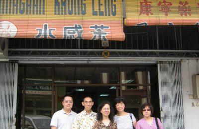 马来西亚槟城药店,2008年