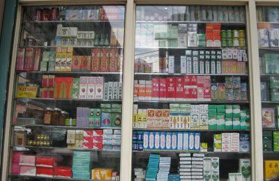 菲律宾马尼拉药店,2009年
