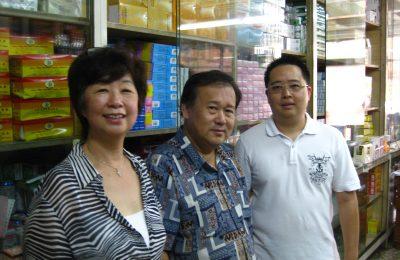 马来西亚吉隆坡药店,2011年