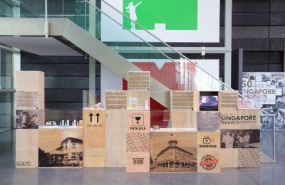 SG50新加坡制造产品展览,2015年