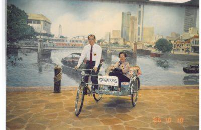 杨柳江夫妇于樟宜机场(1970年代)