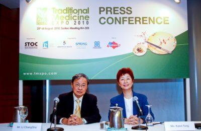 传统药博览会展览新闻发布会,2010年