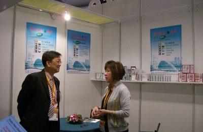 香港中药国际交易会,2006年