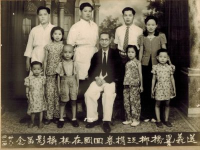 杨柳江夫妇在槟城的全家福(1942)